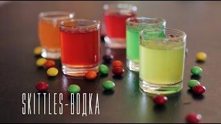 Skittles-водка | Skittles-vodka [Cheers! | Напитки]