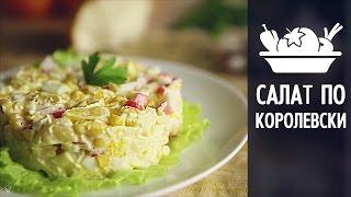видео Шедеври кулінарії рецепти в контакте