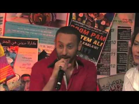 Tamer Nafar And Mira Awad On Miranet