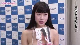 Hカップのバストと90cmの大きなお尻が魅力のグラビアアイドル小田飛鳥が...