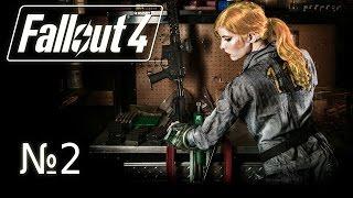 Прохождение Fallout 4 Выживание 2 Укрепляем левую руку