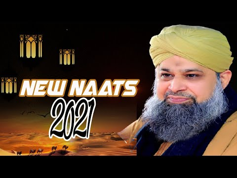 New Muhammad Owais Raza Qadri Naats 2018 |New Naats | HD VIDEO
