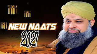 vuclip New Naats 2019 By Muhammad Owais Raza Qadri  | Peer Sardaar Ali Mahaarvi | HD Video 2019
