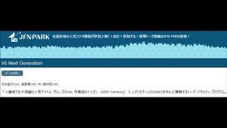 V6 Next Generation 20090713 テゴマスゲスト出演 (放送日はFM大阪での...