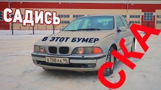 видео BMW 5 (E39) | Инструкция по  эксплуатации | БМВ 5