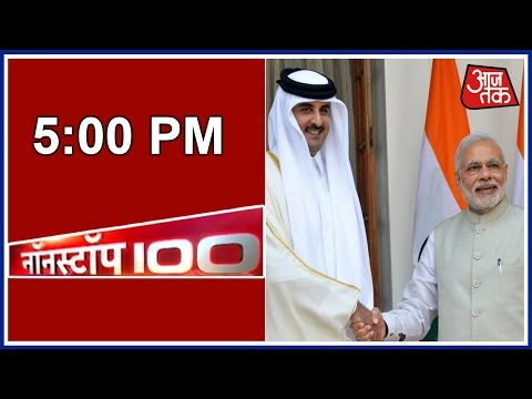 NonStop 100: PM Modi Meet Business Leaders In Qatar And More