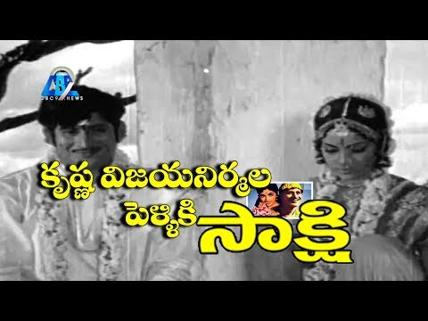 Golden Jublee Couple | Krishna vijaya nirmala | Super Star KRISHNA | Vijaya Nirmala | Cbc9 Film news