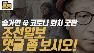한국문화재단 40주년 기념 특별공연