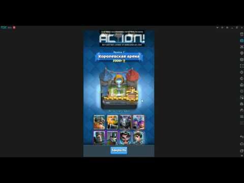 Counter Strike: Source - Death Mach (2013) скачать торрент