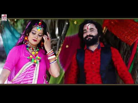 आज सहेली रंग - Aaj Sakhi Rang   Richpal Dhaliwal   रामदेवजी न्यू सांग   Rajasthani DJ Song