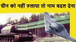 INDIAN ARMY ने दिखाया 2050 का हथियार    Indian army missile launching of future