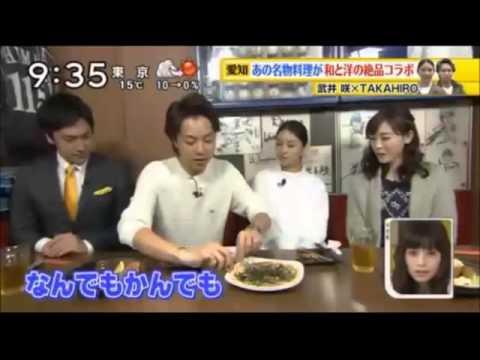戦力外捜査官スペシャル / EXILE TAKAHIRO vs 武井 咲 地元愛かけグルメ対決!
