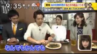 戦力外捜査官スペシャル / EXILE TAKAHIRO vs 武井 咲 地元愛かけグルメ...