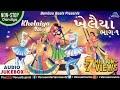 Khelaiya Vol 1 ખ લ ય Non Stop Gujarati Dandiya Raas Garba Superhit Gujarati Dandiya Songs mp3