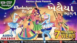 Khelaiya - Vol. 1 | ખેલૈયા | Non Stop Gujarati Dandiya Raas Garba | Superhit Gujarati Dandiya Songs
