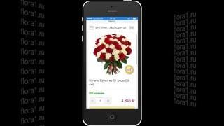 Цветы в Омске - Flora1 ( Цветочный Магазин Номер 1)(Цветы в Омске ! 14 Февраля ! Доставка цветов в Омске !, 2016-02-13T12:36:47.000Z)