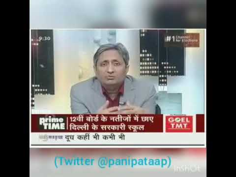 Ravish Kumar special Report on Delhi Government Schools