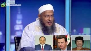 العلامة الشيخ الددو يفتي بكفر بشار والسيسي والقذافي - تسجيل صوتي