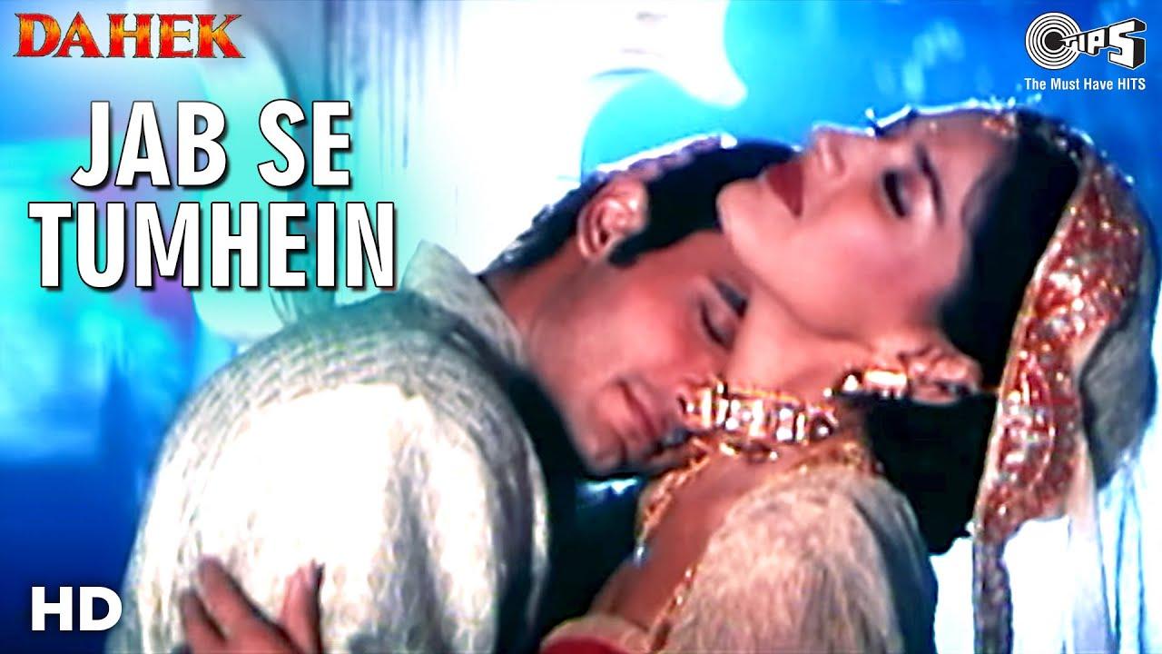 Jab Se Tumhein | Sonali Bendre | Akshaye Khanna | Udit N | Anuradha P | Dahek Movie | 90's Love Song