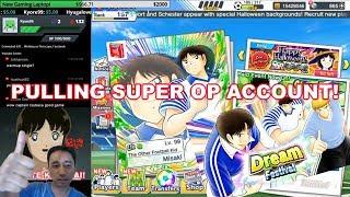 Captain Tsubasa Dream Team Live Stream #78 Highlights Part 1 キャプテン翼 足球小將