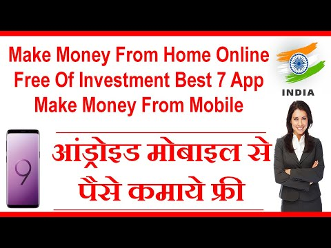 Learn How To Make Easy Extra Money From Home Online Fast Through Mobile And Internet Best 7 App - 동영상