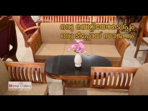 Kerala TEAK WOOD Furniture MEGA SALE !!! 10%–30% OFF!! ORDER NOW +91 96058 66777