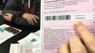 Внимание! ЖКХ оплачено за нас! Светлана Родичева рассказывает про ключ от ЖКХ.