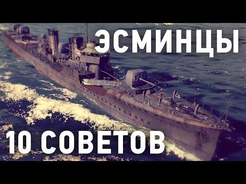 Топ браузерных игр 2017 года – Онлайн игры на русском