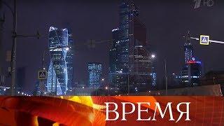 Задержаны четверо участников перестрелки в«Москва-Сити».