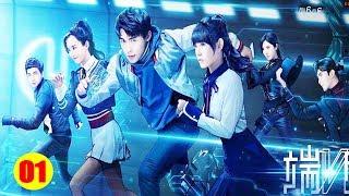 Phim Mới 2019 | Xoắn Não - Tập 1| Phim Bộ Viễn Tưởng Trung Quốc Hay Nhất 2019