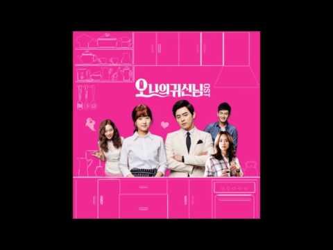 Eyes (Inst.) - Various Artists [오 나의 귀신님 - Oh My Ghostess OST]