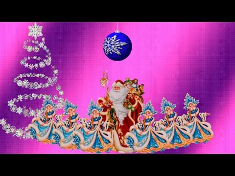 Новогодняя видео открытка футаж