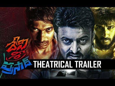 Devi Sri Prasad Theatrical Trailer | Dhanraj | Manoj Nandam | Pooja | TFPC