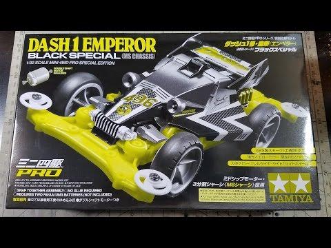 【ミニ四駆】Tamiya Mini 4WD Kits: Dash 1 Emperor Black Special
