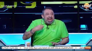 تعليق البلدوزر على خسارة المنتخب السعودي أمام منتخب ألمانيا والأداء واللعب الرجولي للفريق