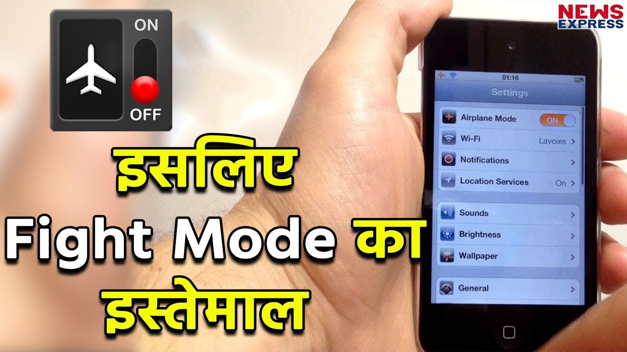 what does airplane mode do for your phone