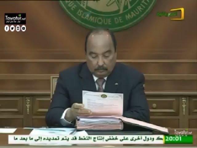 نص بيان مجلس الوزراء 02-11-2017 - قناة الموريتانية
