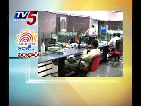 Aadhar Gas link Story