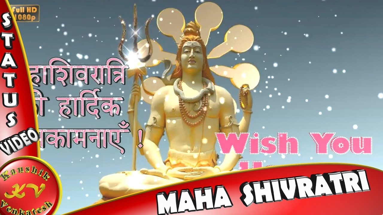 Mahashivratri 2018 happy shivratri wishes in hindiwhatsapp video mahashivratri 2018 happy shivratri wishes in hindiwhatsapp video download greetingsanimation youtube m4hsunfo
