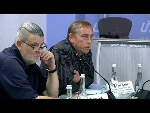 Отставной Бродяга: Олексій Качан прес-конференція 1 серпня