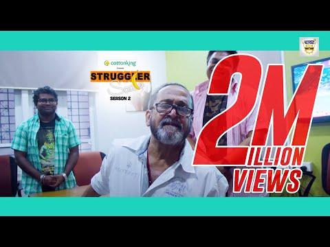 Cottonking Presents Struggler Saala Season 2 | Episode 4