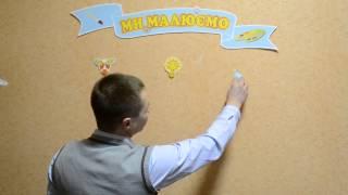 выставка рисунков в детском саду(, 2013-12-18T19:08:12.000Z)