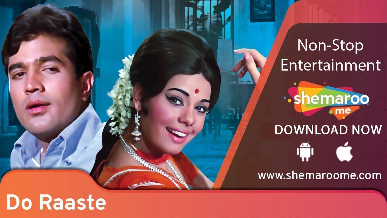 Download Do Raaste | Rajesh Khanna | Mumtaz | Super-hit Bollywood Movies |