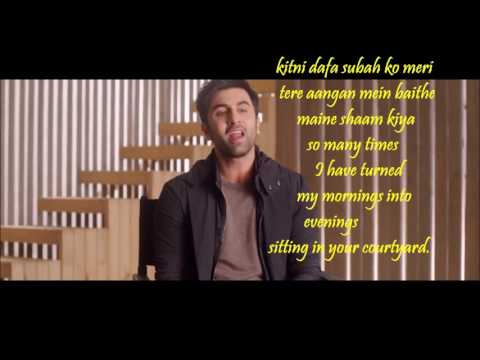 Channa mereya last song with lyrics( English )