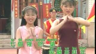 小妮妮 Xiao Ni Ni + 婷婷 Ting Ting - 新年歌組曲 #5  With Pinyin
