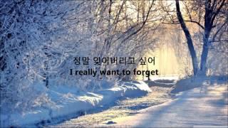 류 (Ryu) - 처음부터 지금까지 (From the Beginning Until Now) [Cover by AGNES]