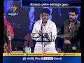 Watch Live   Lepakshi Utsav Celebrations   Balakrishna Sings Song   Enthralls Audience