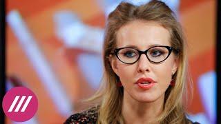 «Следующий год посвятят закрытию YouTube»: Собчак о поручении Бастрыкина проверить Моргенштерна
