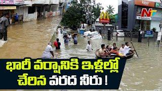 Heavy Rain At Warangal, Flood Water Entered Into Residences   NTV