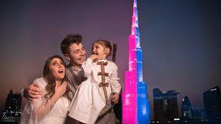 اكبر حفلة معرفة جنس مولود في العالم (برج خليفة)